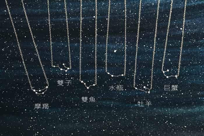 12星座傳說.鎖骨鍊