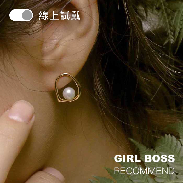 珍珠旋律.耳環/耳夾